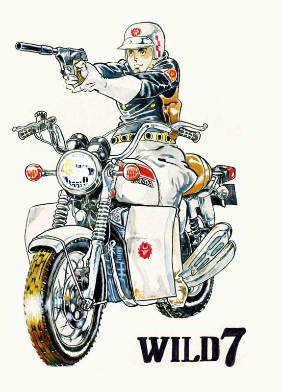 ○漫画・・ 「ワイルド7-seven-」...