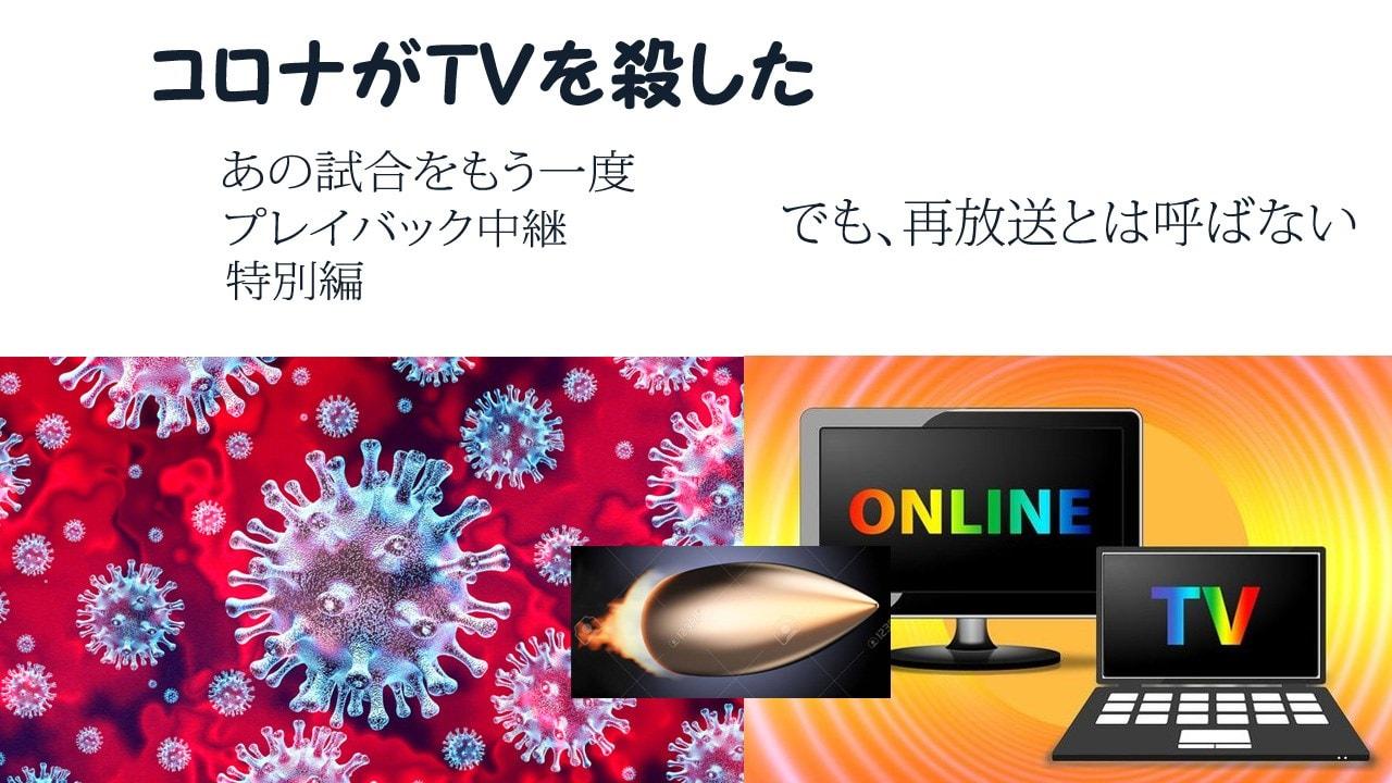 リサ テレビ フジ 谷 子