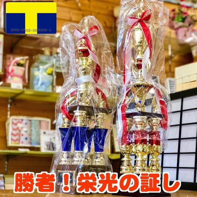 トロフィはサラダ館野田花井店が便利でお得