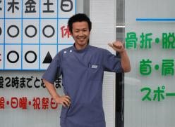 卒業生が開業しました|柔道整復科卒業生 石井さん