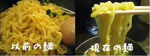 「麺比較w」