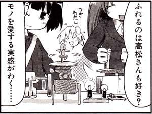 Manga_time_or_2012_06_p131