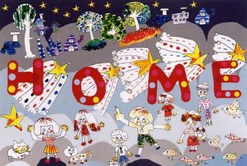 Homedm
