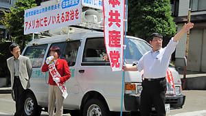 野沢温泉村、木島平村へ行きました。政治を動かすエネルギーを実感 ...