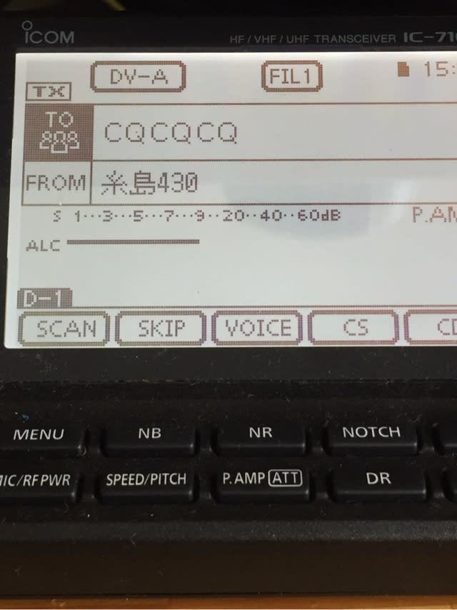 ic-7100 ファームウェア