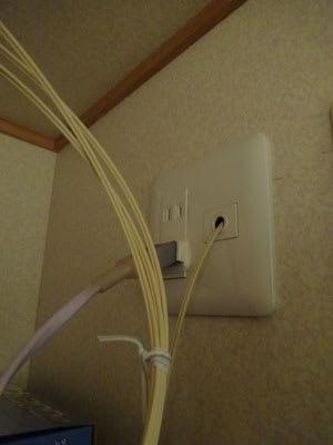 NTT西日本からレンタル中の宅内配線は転用後も継続利用