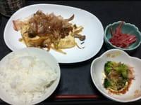 Eat128w