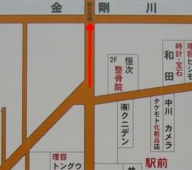 JR和気駅周辺地図