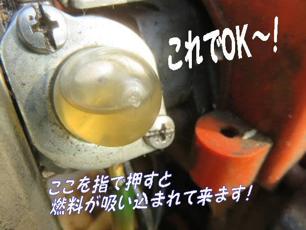 機 エンジン かからない 草刈 エンジンがかからない刈払機の原因と対処法は?故障しても売れる?