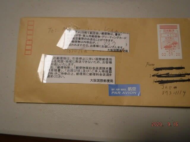 封書 郵便 大量の郵便物に切手を貼らずに送る方法!料金別納郵便を上手に利用しよう