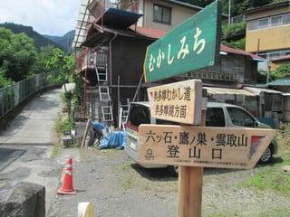 https://blogimg.goo.ne.jp/user_image/4b/1b/0419b6473900a82c3ea725813c62c816.jpg