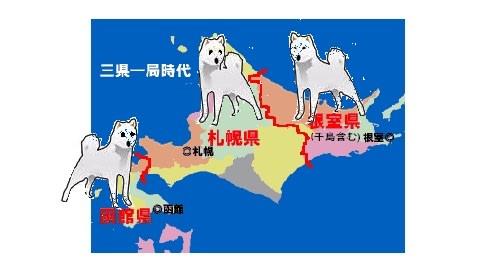 1月26日は、「北海道庁を設置」 ...