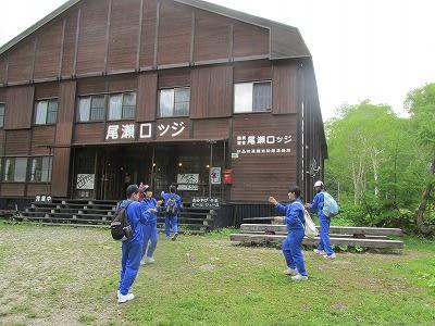 尾瀬学校『太田市立南中学校』 -...
