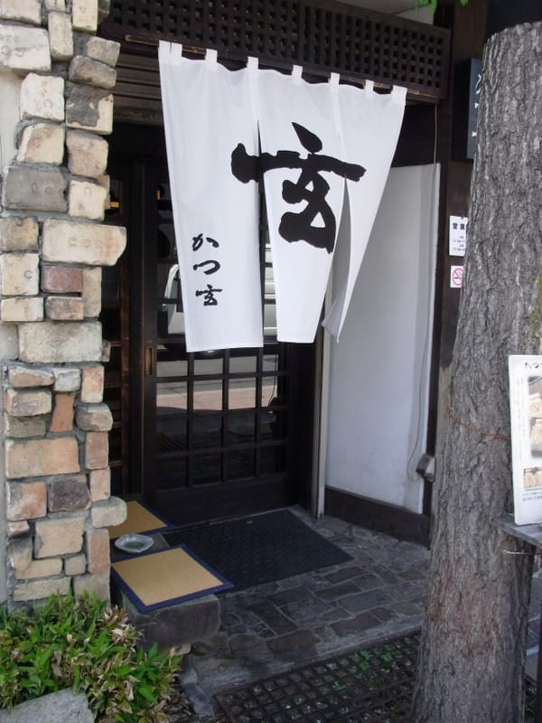 Katugeniriguchi201407