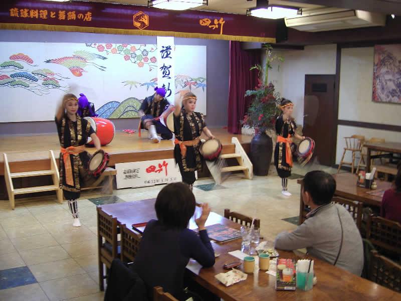 琉球料理と舞踊の店。