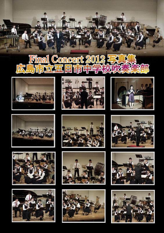 Final_concert_201202