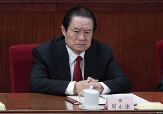 中国至憲党 - Zhi Xian Party - JapaneseClass.jp