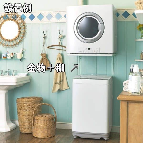 ガス衣類乾燥機の設置例