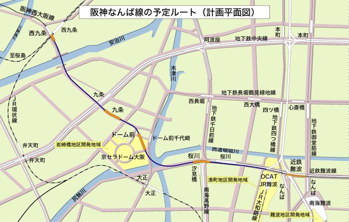 「阪神なんば線」の予定ルート