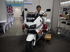 P1240946_3