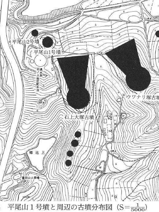 平尾山1号墳付近図