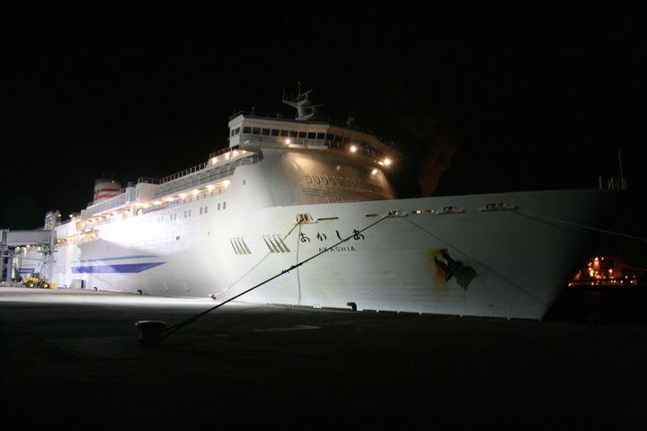フェリー キャンセル 日本 海 新 『9月1日:台風10号と新日本海フェリー 』小樽(北海道)の旅行記・ブログ