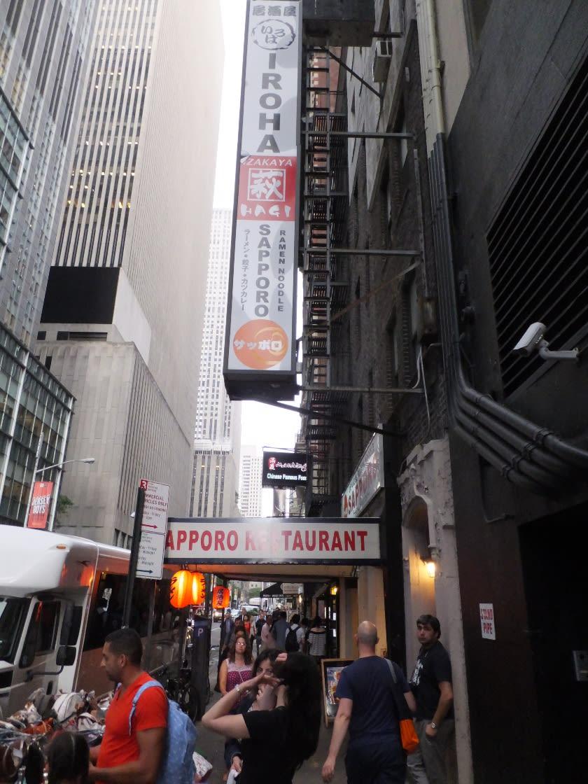 マンハッタンのニューヨーク市地...