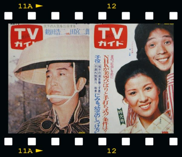 ○1974年の沢田研二② ~春~ ※建...
