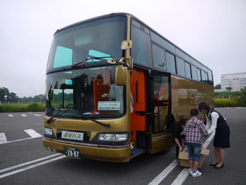 P1200137