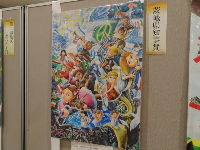 2019 平和 ポスター