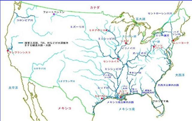 アメリカの自然 2 河川 - つれづ...