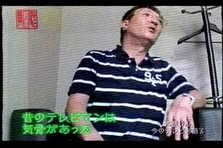 新]たかじんTV非常事態宣言 - HR...