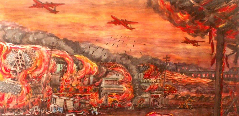 東京が 火の海