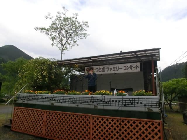 五水井柾人さん