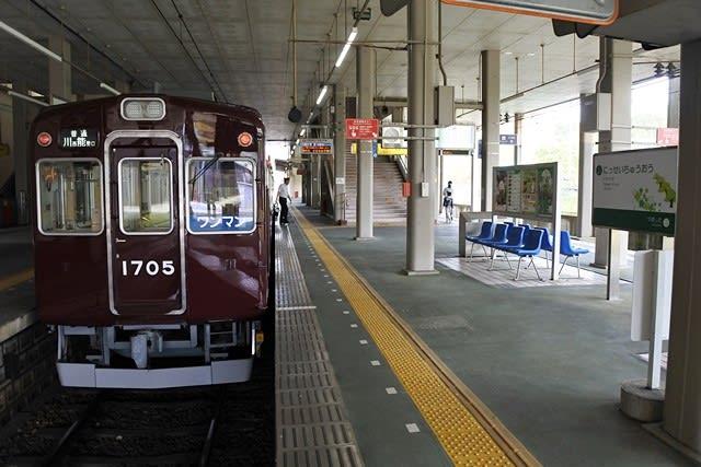 日生中央駅ホーム