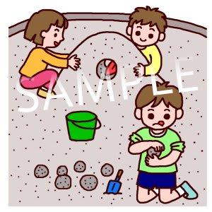 外遊び育児のイラスト1 素材屋イラストブログ