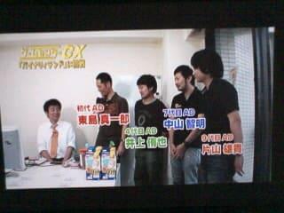 ゲームセンターCX 無料動画まとめ (リンク集)