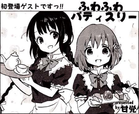 Manga_time_kr_carat_2013_03_p125