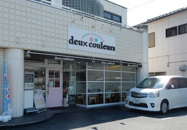 「500円でお昼ごはん(三重・北勢版)」を持って食べてきました ...