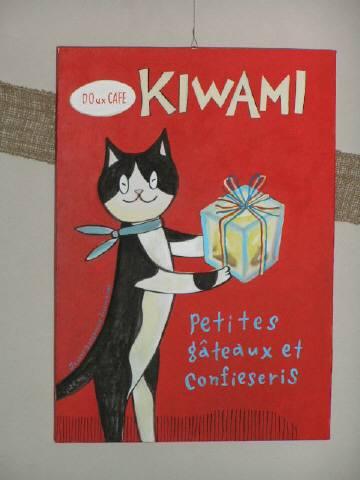 Kiwami080920a