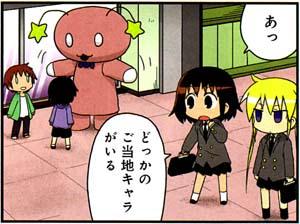 Manga_time_kr_carat_2013_05_p007a