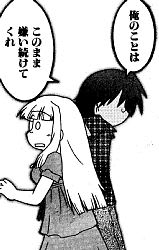 https://blogimg.goo.ne.jp/user_image/4c/25/da4726f2a744f22ec85af710cec7c65d.jpg