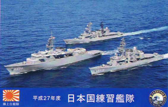 平成27年度「練習艦隊壮行会」 -...