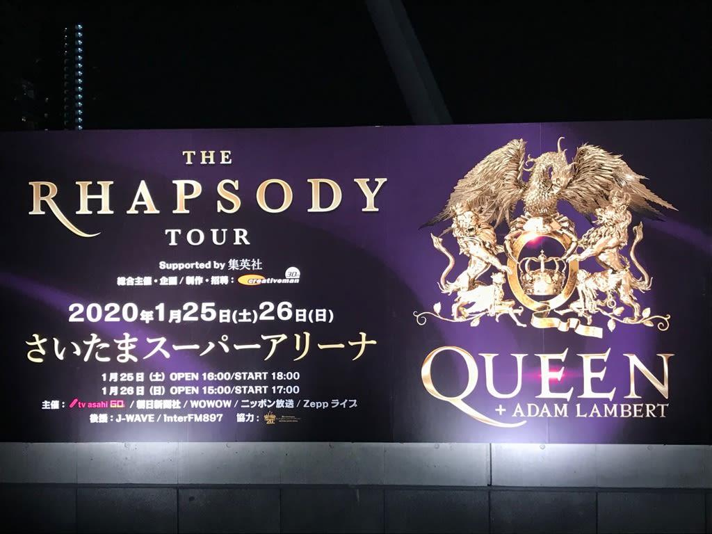 1 25 Queen Adam Lambert The Rhapsody Tour At さいたまスーパー
