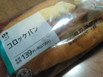 山崎 製 パン 製造 所 固有 記号