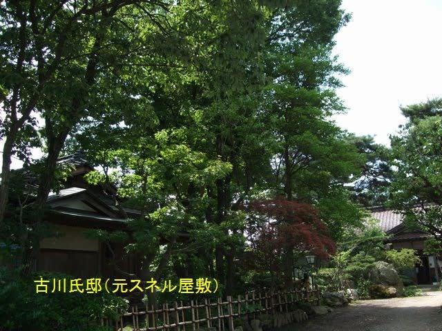 戊辰150年 その20 - 会津の重ち...