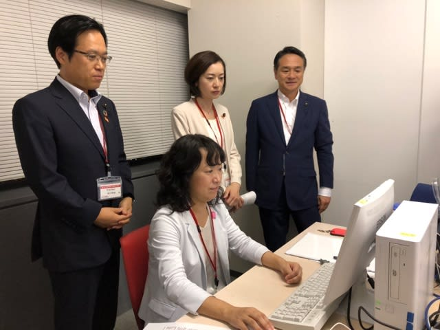 SNSで「いじめ相談」 - 谷口かず...