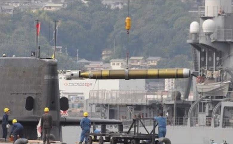 89式長魚雷 - JapaneseClass.jp