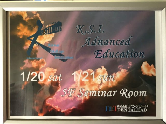 5th Advanced Education(最終回)
