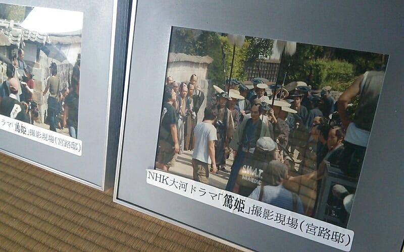 藤井フミヤ Hd: お侍さんが住んでいた家が、今でもそのまま残ってるんだって